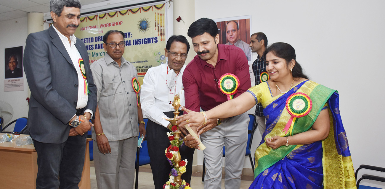 KVSR Siddhartha College of Pharmaceutical Sciences ::